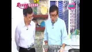 1023 超視《食在有健康》 食在免煩老 之 料理篇【紅蘿蔔馬鈴薯燉肉 詹姆士】