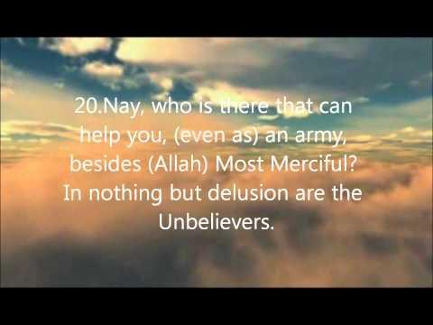 Surah Mulk(the Dominion) recited by muhammed luhaidan