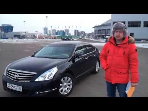 Покупка Б\У автомобиля 6 Nissan Teana 2010г. смотреть онлайн