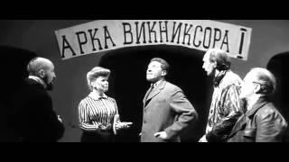Фильм 3. Республика ШКИД.mp4