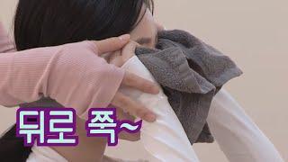 집에서 간단히 하는 거북목 예방 스트레칭 / YTN 사…