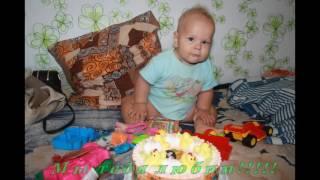 Видео поздравление на 1 годик