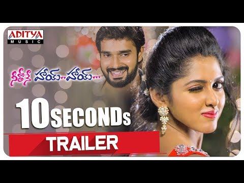 Neethone Hai Hai 10 Seconds Trailer || Neethone Hai Hai Songs || Arun Taj, Charishma Shreekar