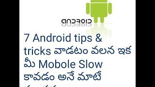 Android tricks and tips in Telugu