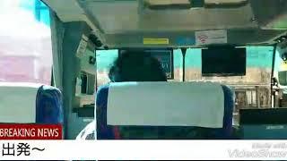 プリンの女子旅♪第9段! 道北バス、十勝バス、拓殖バスが運行する。ノー...