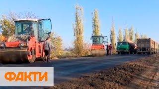 Ремонт трассы Днепр-Николаев. Финансирование и проблемы