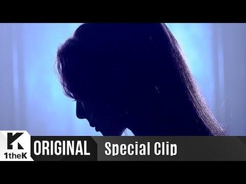 Special Clip(스페셜클립): Yoonmirae(윤미래) _ No Gravity