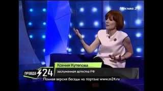 Ксения Кутепова без свидетелей