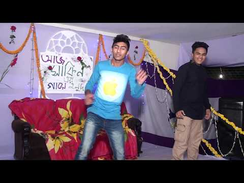 Gaye holud Dance 1st December 2016 (sakin)