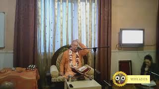Шримад Бхагаватам 2.10.8 - Бхакти Чайтанья Свами