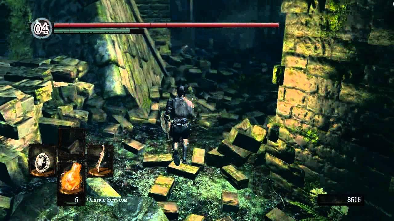 Dark Souls ключ от подвала сторожевой башни небесный уголь Divine