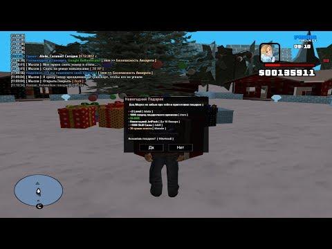 Видео Игра рыбалка онлайн
