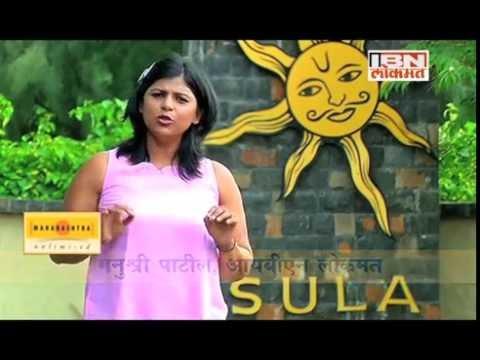 MTDC: Maharashtra Unlimited | Nashik Tourism