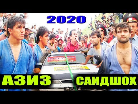 ГУШТИН 2020 ШОХЧОИЗА Азиз ва Саидшох дар дехаи Тоскалъаи н.Восеъ