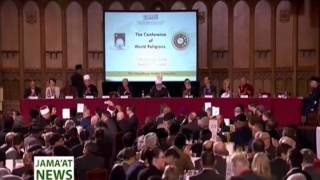 Urdu Report: Conference of World Religions Held at Guildhall, London