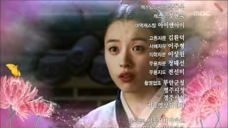 Video Dong Yi, 50회, EP50, #08 download MP3, 3GP, MP4, WEBM, AVI, FLV Maret 2018