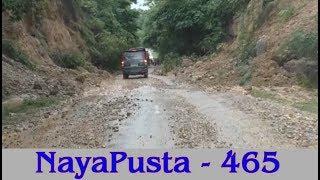 High risk of floods and landslides | Children swept away | NayaPusta - 465