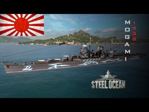 Steel Ocean Japanese Tire 8 Heavy Cruiser Mogami 1938 Gameplay!
