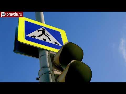 Турбоперекрёстки и квадратные светофоры ТЕПЕРЬ В РОССИИ [НОВОСТИ]
