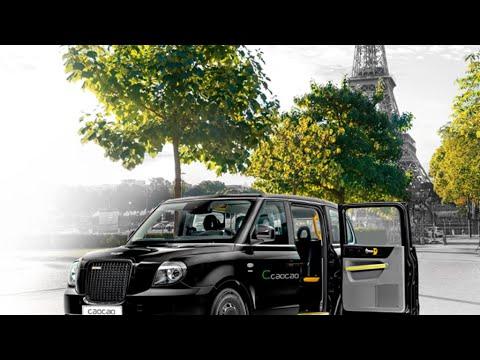 تساو تساو، سيارات أجرة كهربائية صينية بمظهر لندني تطمح لمنافسة باقي شركات سيارات الأجرة العالمية  - 00:59-2021 / 4 / 18