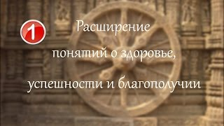 1 занятие курсов духовно нравственного возрождения осень 2014