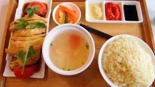 海南鸡饭 --肉质细嫩,滋味鲜美!