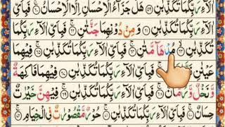 Qs 5564 Surah 55 Ayat 64 Qs Ar Rahmaan Tafsir Alquran