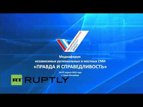 LIVE: Putin to take part in media forum in St. Petersburg