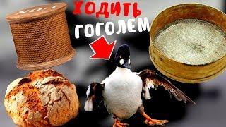 Фразы из русского языка которые все используют не зная их происхождения(ЧАСТЬ 3)