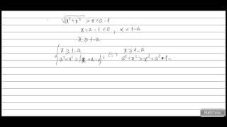Алгебра 10-11 классы. 31. Иррациональные неравенства с параметрами