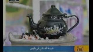 خيمة القذافي في الشانزليزيه !!