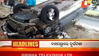 11 AM Headlines 10 Nov 2017 | Today News Headlines - OTV
