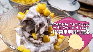 How To Make Healthy Yam Paste with Corn Orh Ni | Share Food Singapore