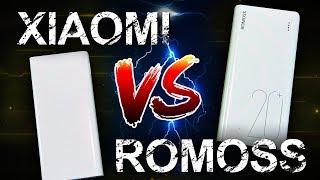 обзор сравнение Power Bank  Romoss Sense 6 и Xiaomi 2C (6)