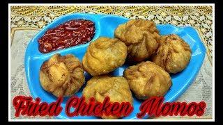 Fried Chicken Momos Recipe | Chicken Momos Recipe | Ghare