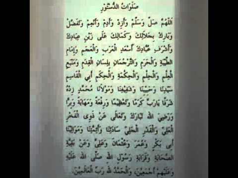 Sholawat Dustur