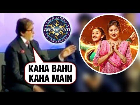 Amitabh Bachchan BACK TO BACK Funny Moments From The Sets Of Kaun Banega Crorepati Season 11 Mp3