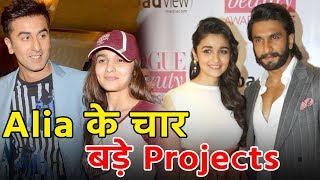 Get complete list of upcoming movie releases of Alia Bhatt