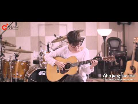 Lost Stars - Begin Again OST, Adam Levine, Keira Knightley, Acoustic guitar covered Ahn jung-jae 안중재