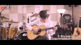 Lost Stars - Begin Again OST, Adam Levine, Keira Knightley, Acoustic guitar covered Ahn jung-jae 안중재