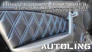 видео ВАЗ 2112: ВАЗ-2112