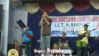 Rupankar Bagchi - Aaj Borosha / Tor chokh Jole, Tor Ghum Payna