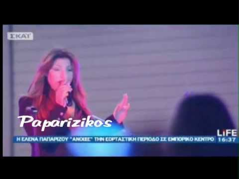 "helena-paparizou---""golden-hall""-2011-christmas-opening-event-(life)"