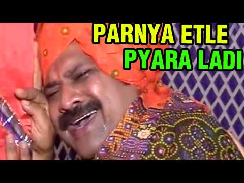 Parnya Etle   Pyara Ladi Kankavati  Part 2  Gujarati Marriage Song  Marriage Traditional Song