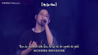 LIVE BILIBILI MACRO LINK 2018 IN BEIJING. Nội dung văn án: Bài hát kể về câu chuyện của Dư Thiếu có thể nhìn thấy...