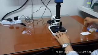 혈류현미경 HNN003 동영상