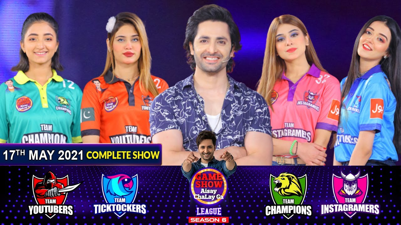 Download Game Show Aisay Chalay Ga League Season 6   Danish Taimoor   17th May 2021   Complete Show