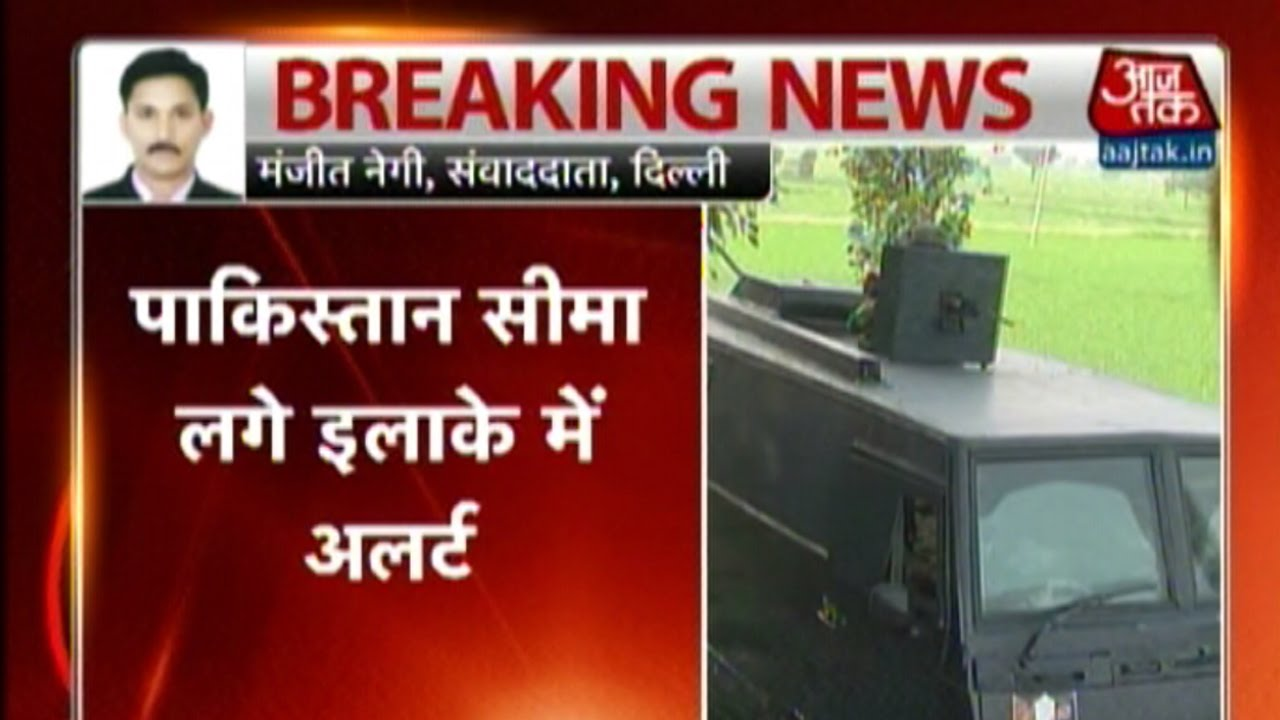 Download Border Security Force On High Alert Along Border