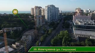 Скачать 36 Жемчужина видео Аркадия KADORR Group Вид из окна КАДОР Одесса