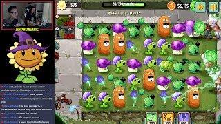 Растения против Зомби 2 - ЖДЕМ НОВЫЕ ПАКИ И ИГРАЕМ MODERN DAY